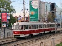 Самара. Tatra T3SU №846, Tatra T3SU №847