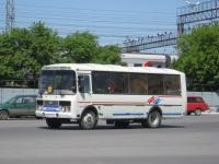 Курган. ПАЗ-423403 м661тв
