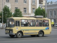 Курган. ПАЗ-32053 н670ех