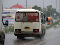 Старый Оскол. ПАЗ-32053 ак737