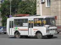 Курган. ПАЗ-32054 с206ке