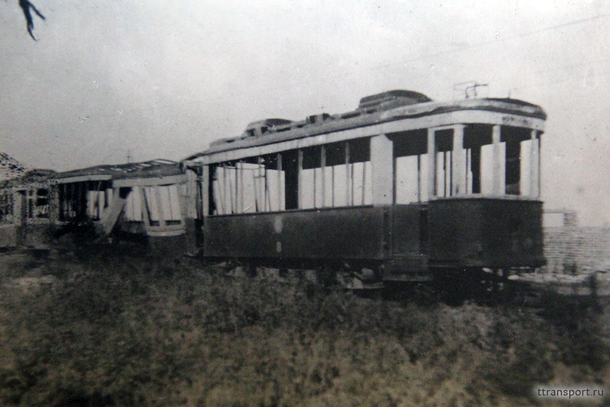 Таганрог. Х №8