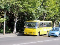 Тбилиси. Богдан А09201 TTC-294