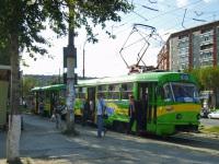 Екатеринбург. Tatra T3SU №207, Tatra T3SU №208