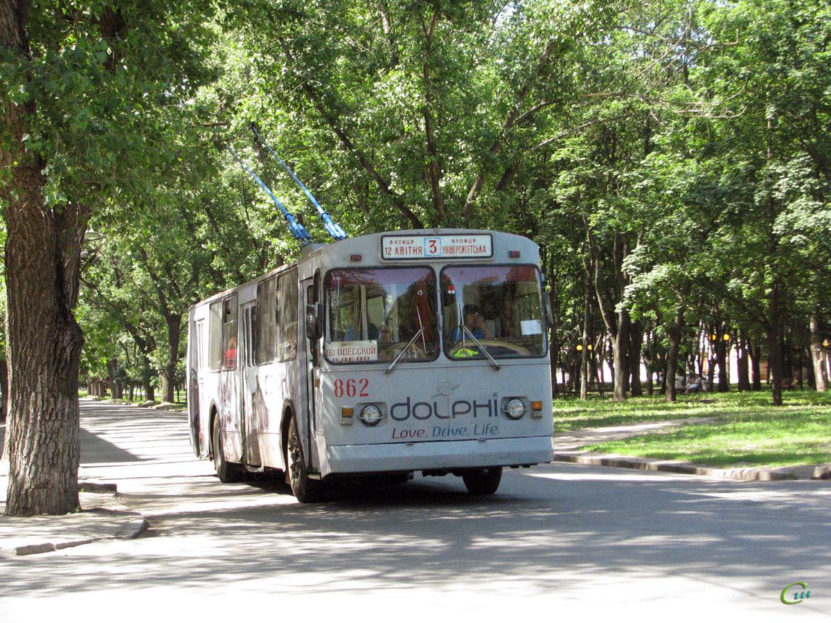 Харьков. ЗиУ-682В-012 (ЗиУ-682В0А) №862