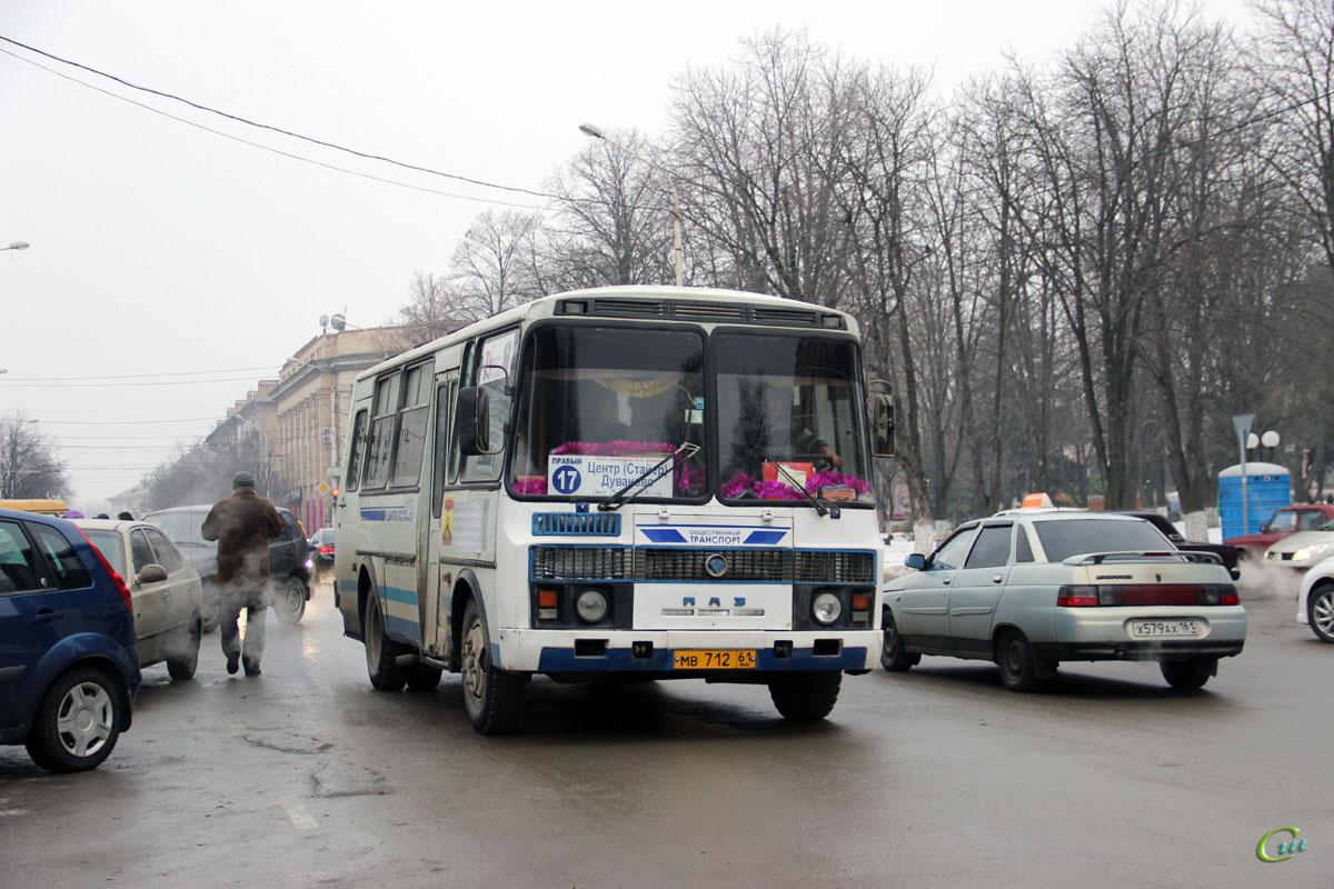 Шахты. ПАЗ-32053 мв712