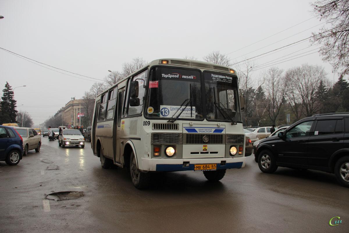 Шахты. ПАЗ-32054 мв684
