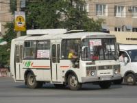Курган. ПАЗ-32054 у805км