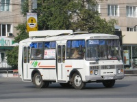 Курган. ПАЗ-32054 а848кн