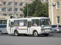 Курган. ПАЗ-4234 м330кн