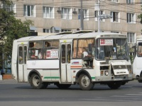 Курган. ПАЗ-32054 х442ке