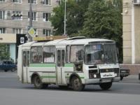Курган. ПАЗ-32054 е462ет