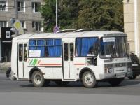 Курган. ПАЗ-32054 а065кн