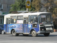 Курган. ПАЗ-32054 е820ет