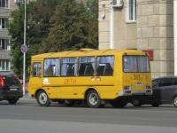 Курган. ПАЗ-32053-70 т287ее