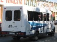Курган. КАвЗ-32441 к111вс