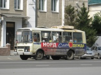 Курган. ПАЗ-32054 а622ет