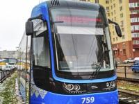 Киев. 71-414К №759