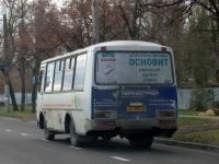 ПАЗ-32054 ас999