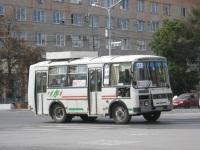 Курган. ПАЗ-32054 а276ка