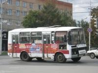 Курган. ПАЗ-32054 с990еу