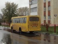 Логойск. ГАРЗ А092 AI0590-5