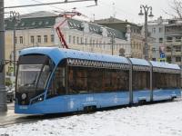 Москва. 71-931М №31032