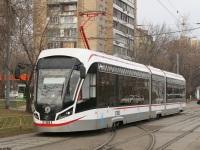 Москва. 71-931М №31085