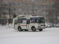 Курган. ПАЗ-32054 а849кн