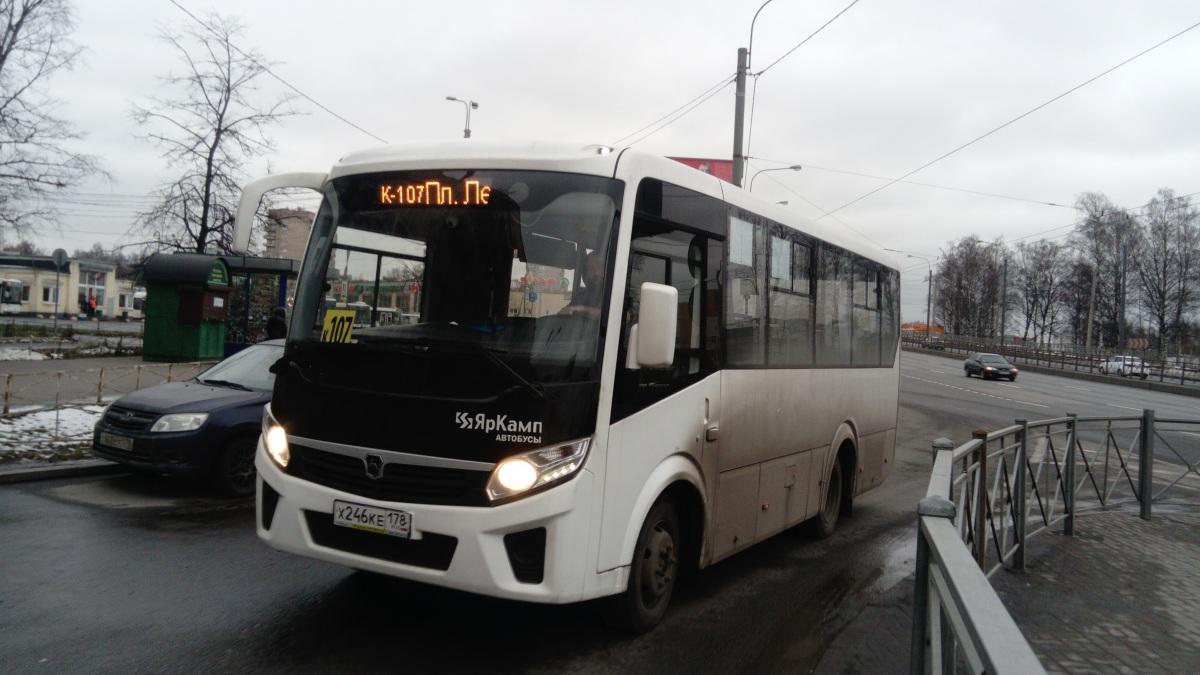 Санкт-Петербург. ПАЗ-320405-04 х246ке