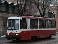 Москва. 71-134А (ЛМ-99АЭ) №3007