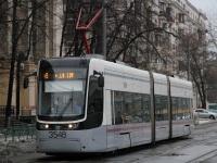 Москва. 71-414 №3548