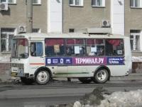 Курган. ПАЗ-32054 ав885