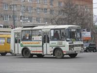 Курган. ПАЗ-32053 у583ке