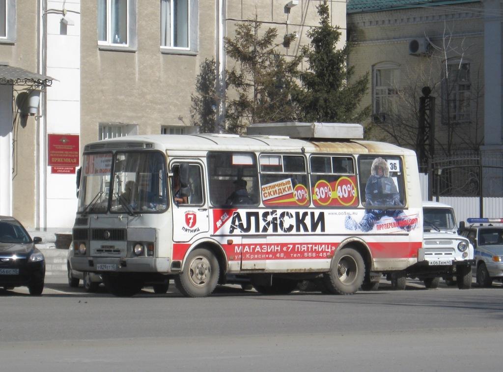 Курган. ПАЗ-32054 у829ет