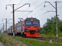 ЭД9М-0063