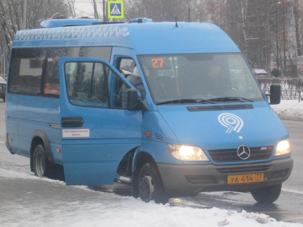 Москва. Луидор-2232 (Mercedes Sprinter) уа414