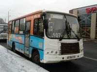 Санкт-Петербург. ПАЗ-320402-05 в518кр