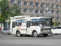 Курган. ПАЗ-32054 н142кн