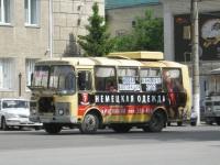 ПАЗ-32053 у830ет