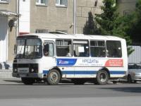 Курган. ПАЗ-32054 х527ко