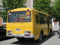 Курган. ПАЗ-32053-70 в558ет