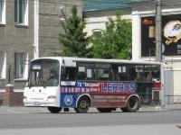 Курган. ПАЗ-4230-03 а929ех