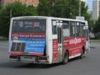 Курган. ПАЗ-4230-03 к684кр