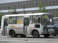 Курган. ПАЗ-32054 к675ко