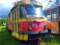 Тверь. Tatra T3SU №РСВ-002