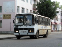 Вязьма. ПАЗ-4234 в206ек