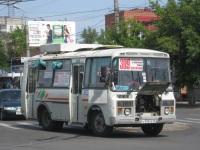 ПАЗ-32054 х935ке