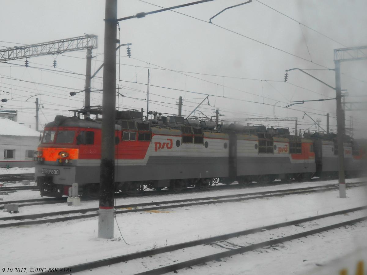 Рязань. ВЛ80с-800