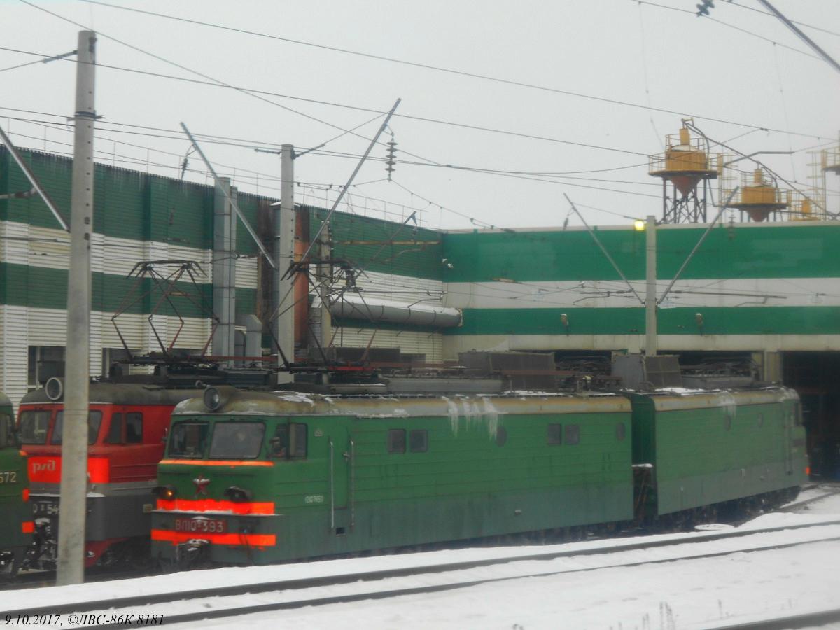 Рязань. ВЛ10у-393